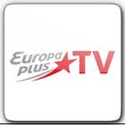 Европа+ТВ